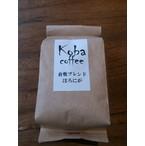 【コーヒー豆】倉敷ブレンド~ほろにが