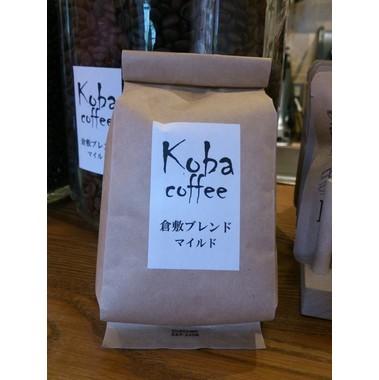 【コーヒー豆】倉敷ブレンド~マイルド